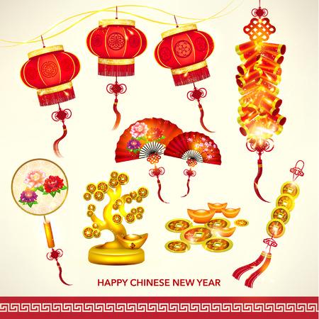 행복 한 중국 새 해 장식 세트 벡터 디자인