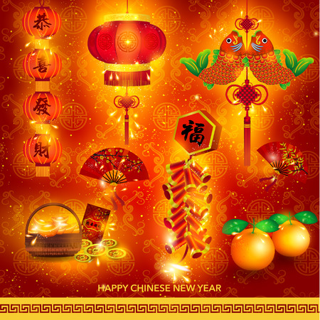 mandarin orange: Happy Chinese New Year Decoration Set Vector Design