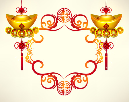 Happy Chinese New Year Frame Decoration Vector Design