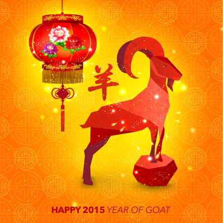 Happy Chinese New Year Year of Goat Vector Design