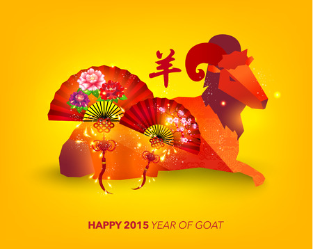 chinese new year card: Happy Chinese New Year Year of Goat Vector Design