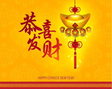 Happy Chinese New Year Greetings Vector Design