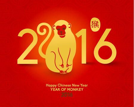 abstract gorilla: Oriental Happy Chinese New Year 2016 Year of Monkey Vector Design