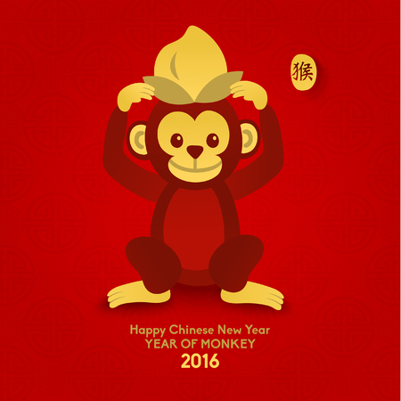 nouvel an: Oriental Heureux Nouvel An chinois 2,016 Ann�e de Monkey Vector Design Illustration