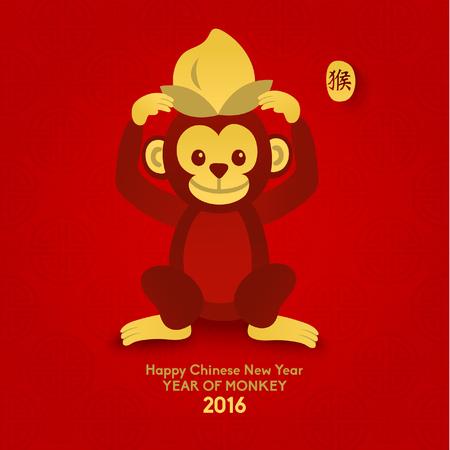 nowy: Oriental Szczęśliwego Nowego Roku 2016 chiński Rok Monkey Vector Design