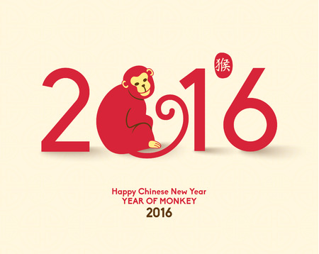 red wallpaper: Oriental Happy Chinese New Year 2016 Year of Monkey Vector Design