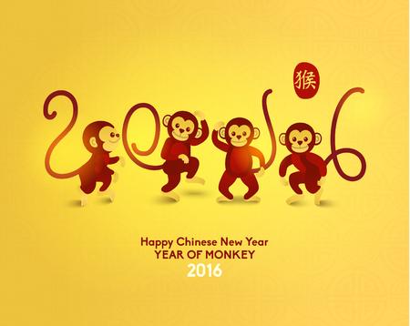 nouvel an: Oriental Heureux Nouvel An chinois 2,016 Ann�e de Monkey Vector Design Illustration