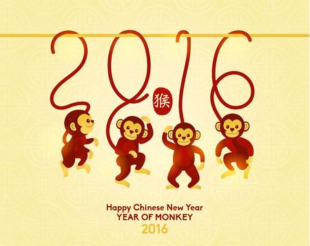 monos: Oriental Feliz A�o Nuevo chino 2016 A�o del Mono de dise�o vectorial Vectores