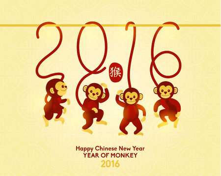 year: Oriental Happy Chinese New Year 2016 Year of Monkey Vector Design