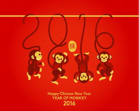 동양 해피 중국 설날 원숭이 벡터 디자인의 2016 년 일러스트