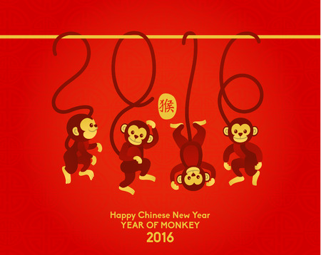 Oriental Happy Chinese New Year 2016 Year of Monkey Vector Design