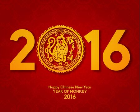 year: Oriental Happy Chinese New Year 2016 Vector Design