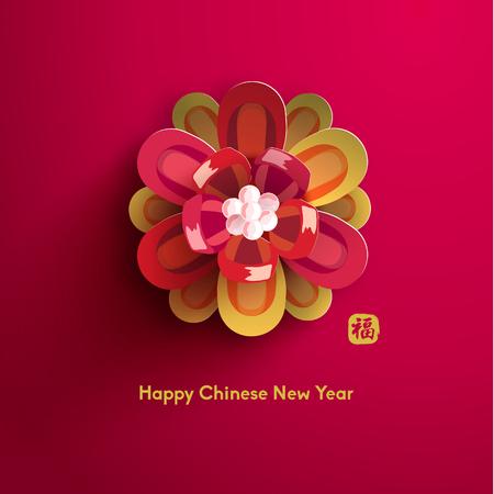 Oriental Feliz Año Nuevo Chino de diseño vectorial Foto de archivo - 49783498