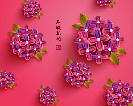 Oriental Feliz Año Nuevo Chino de diseño vectorial Foto de archivo - 49783499