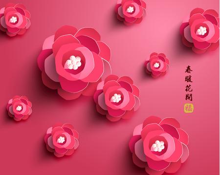 Oriental Feliz Año Nuevo Chino de diseño vectorial Foto de archivo - 49783516