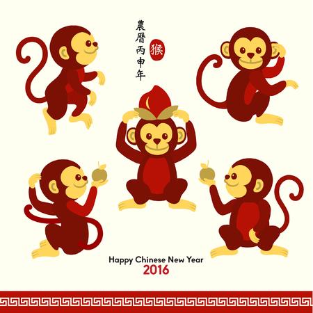 mono caricatura: Oriental Feliz A�o Nuevo chino 2016 A�o del Mono de dise�o vectorial Vectores