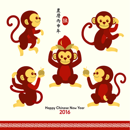 chinese new year: Oriental Happy Chinese New Year 2016 Year of Monkey Vector Design