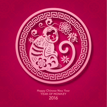 chinese new year card: Happy Chinese New Year 2016 Year of Monkey Vector Design