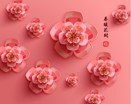 abstract flower: Oriental Happy Chinese New Year Vector Design