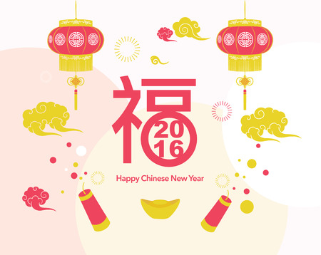 chinese cartoon: Oriental Happy Chinese New Year 2016 Year of Monkey Vector Design