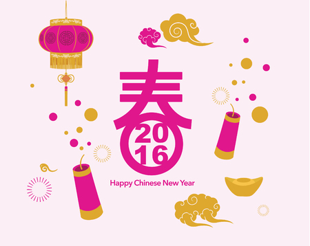 Oriental Feliz Año Nuevo chino 2016 Año del Mono de diseño vectorial Foto de archivo - 49783602