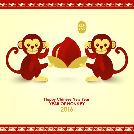 chinese word: Happy Chinese New Year 2016 Year of Monkey Vector Design
