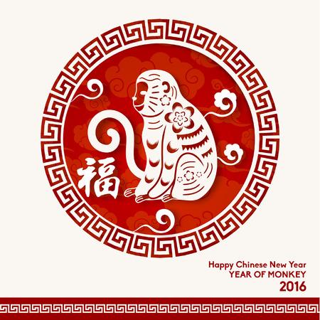 monos: Feliz a�o nuevo chino 2016 A�o del Mono de dise�o vectorial Vectores