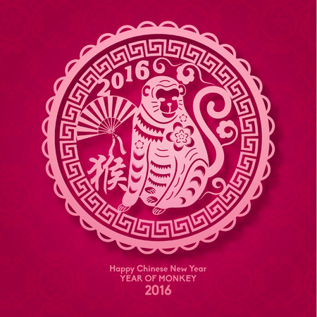 abstract gorilla: Happy Chinese New Year 2016 Year of Monkey Vector Design