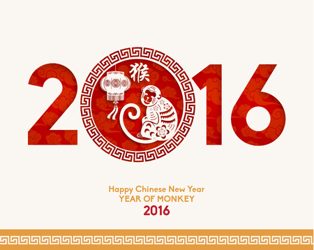 nowy: Oriental Szczęśliwy Nowy Rok 2016 Chiński Design Vector