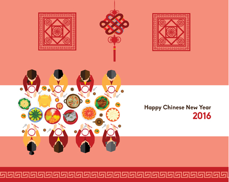 Oriental Happy Chinese New Year 2016 Vector Design