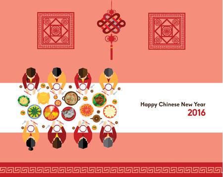 Oriental chino feliz Año Nuevo 2016 Diseño vectorial Foto de archivo - 49783702