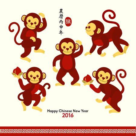 nowy rok: Oriental Szczęśliwego Nowego Roku 2016 chiński Rok Monkey Vector Design