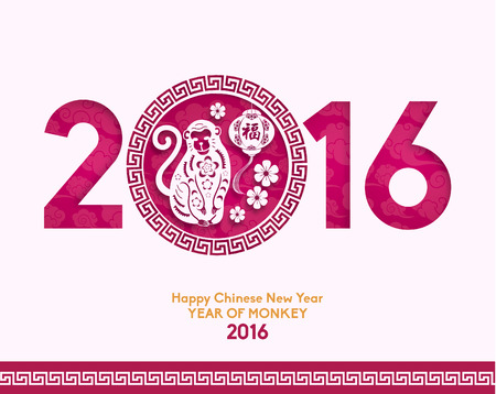 chinese new year: Oriental Happy Chinese New Year 2016 Vector Design