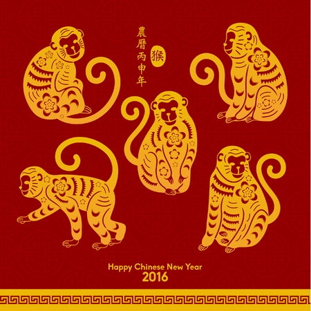 chinese word: Oriental Happy Chinese New Year 2016 Year of Monkey Illustration