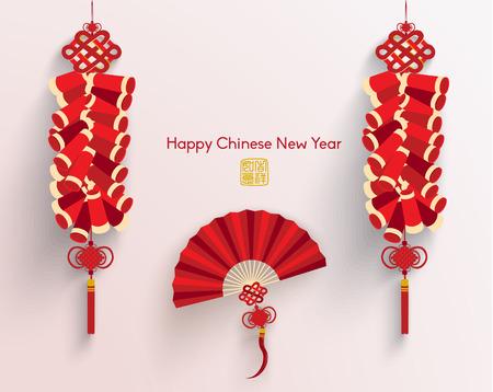 Oriental Feliz Año Nuevo Chino de diseño vectorial Foto de archivo - 49964874
