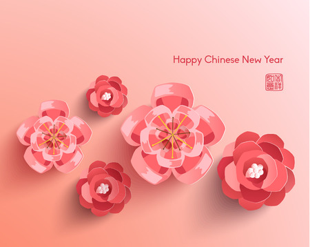 lunar: Oriental Happy Chinese New Year Vector Design