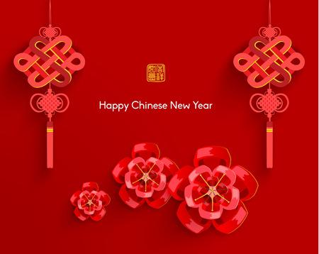 Oriental Feliz Año Nuevo Chino de diseño vectorial Foto de archivo - 49964887