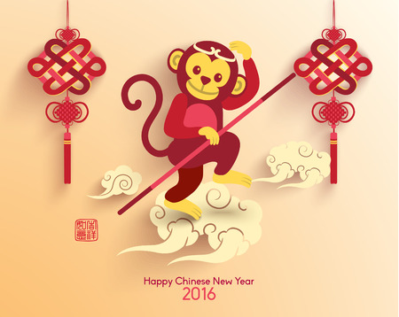chinese new year decoration: Oriental Happy Chinese New Year Vector Design