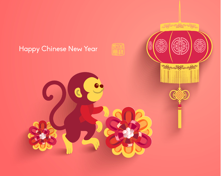 chinese cartoon: Oriental Happy Chinese New Year Vector Design
