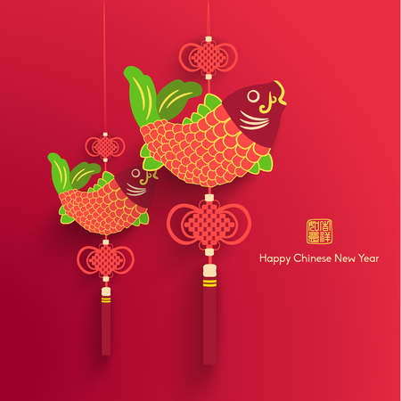 chinese new year card: Oriental Happy Chinese New Year Vector Design