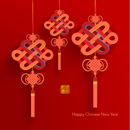prosperous: Oriental Happy Chinese New Year Vector Design
