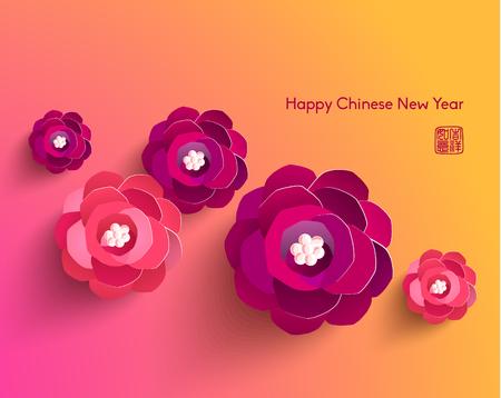 Oriental Feliz Año Nuevo Chino de diseño vectorial Foto de archivo - 49964962