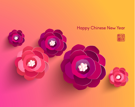 chinese symbol: Oriental Happy Chinese New Year Vector Design