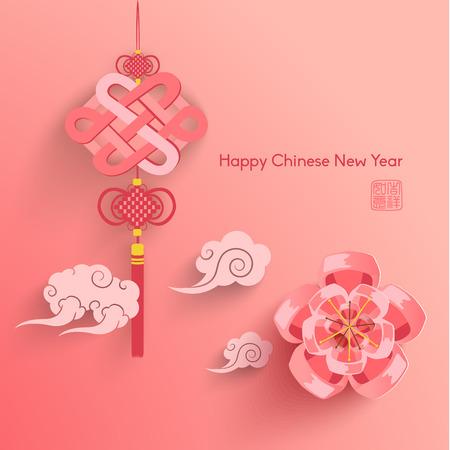 동양 해피 중국 설날 벡터 디자인