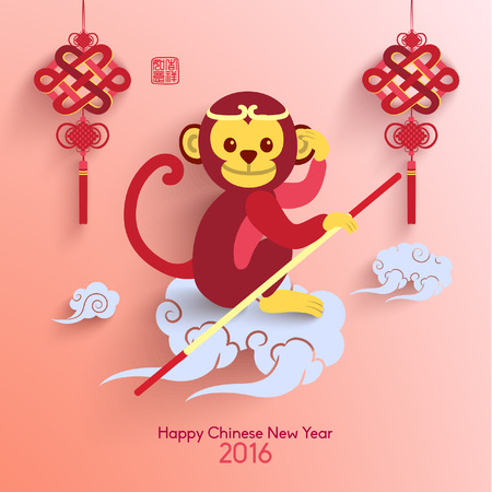 monkey clip: Oriental Happy Chinese New Year Vector Design