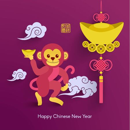 chinese new year: Oriental Happy Chinese New Year Vector Design