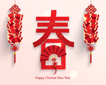 Oriental Happy Chinese New Year Vector Design Imagens - 49965101