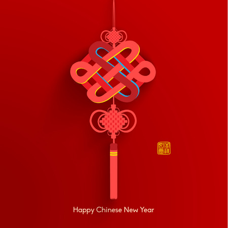 Oriental Happy Chinese New Year Vector Design Archivio Fotografico - 49965096