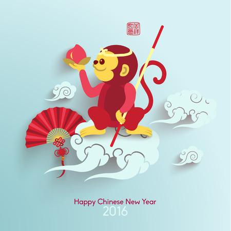 mono caricatura: Oriental Feliz Año Nuevo Chino de diseño vectorial Vectores