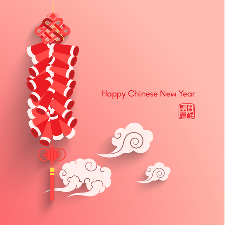 Oriental Happy Chinese New Year Vector Design Stock fotó - 49965107
